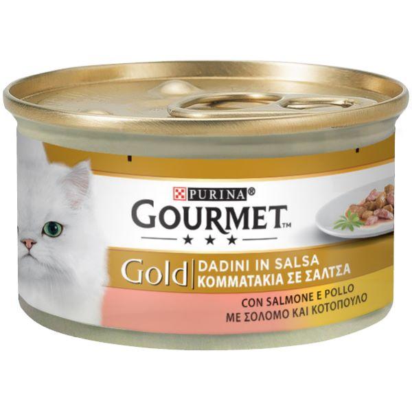 Hrana Pentru Pisici Gourmet® Gold Bucatele In Sos Cu Somon Si Pui 85Gr.