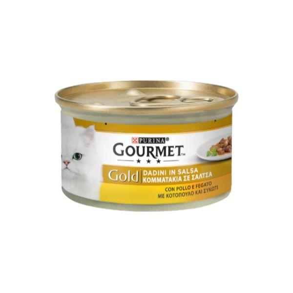 Hrana Pentru Pisici Gourmet® Gold Bucatele In Sos Cu Pui Si Ficat 85Gr.