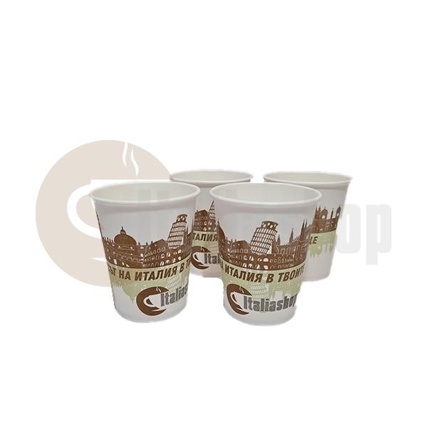 Espresso Café Pahare Din Carton - 100 Buc.